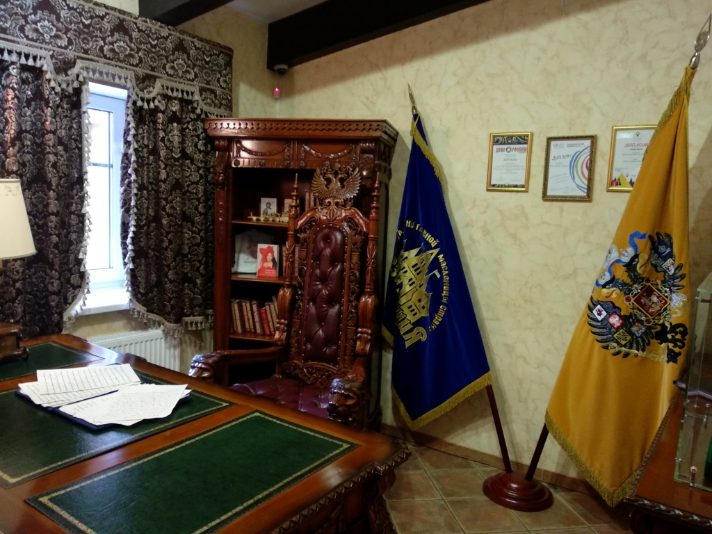 резиденция императрицы Екатерины в Ярославле
